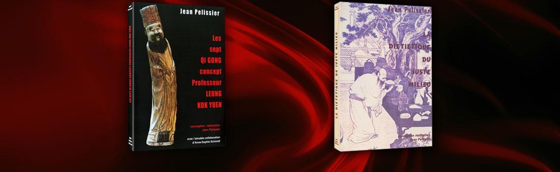 Collection de DVD Vidéos sur la Médecine Traditionnelle Chinoise